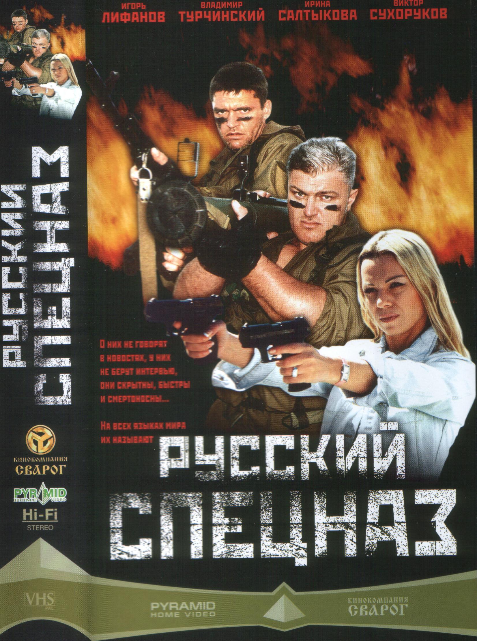 Русские филми смотреть бесплатно 16 фотография