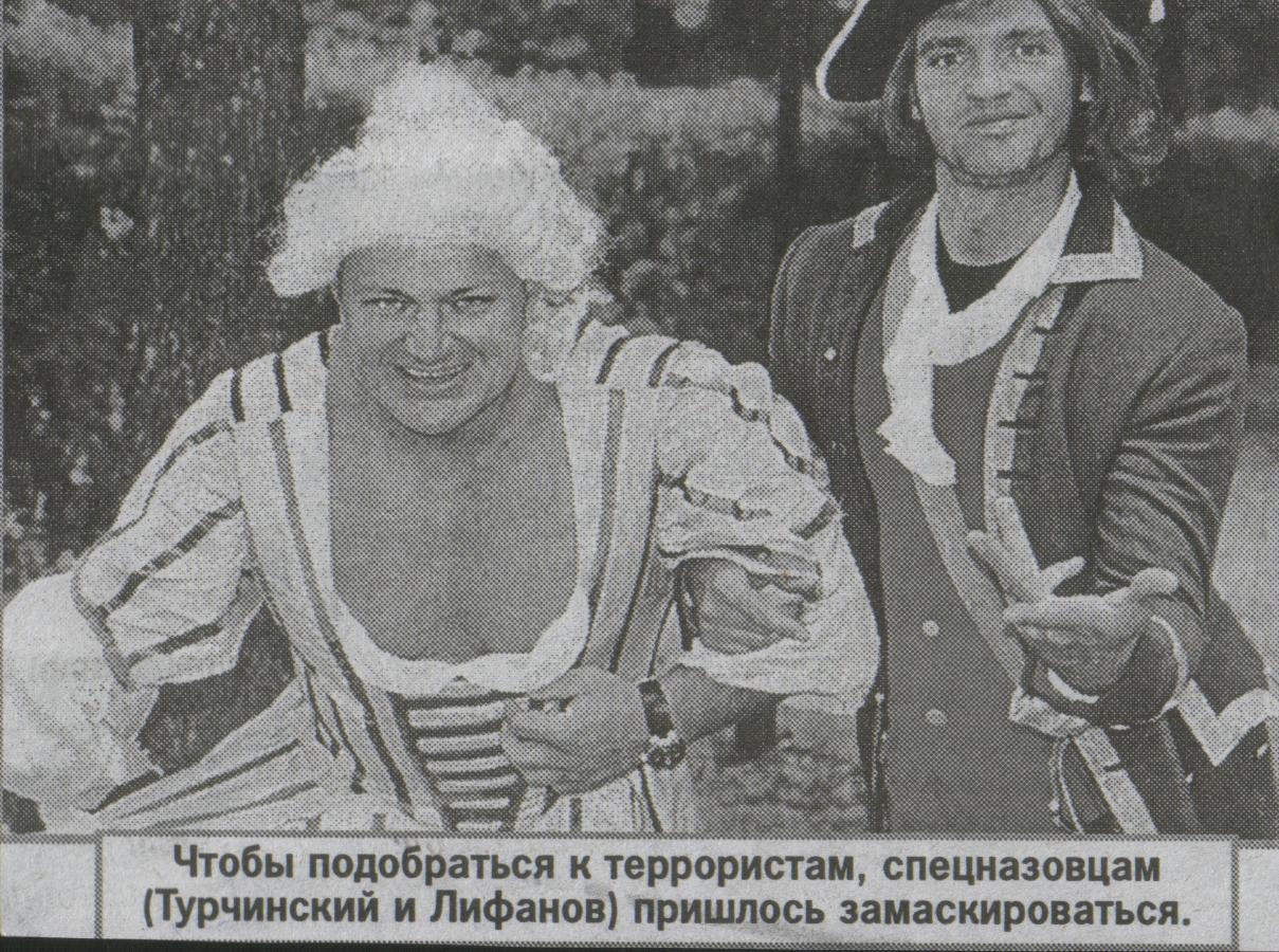 знакомства мужчины из сербии